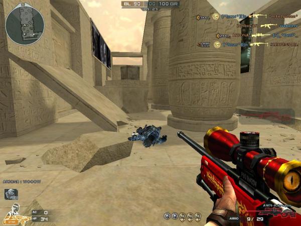 Cross Fire Screenshot - FanUp Community